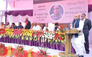 Sri Rajnath Singh, Minister of Home Affairs, addressing the gathering